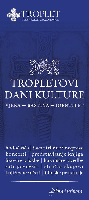 TDK banner