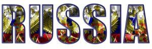 russia-2498870_1920-1-e1527094902106