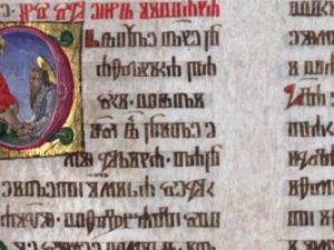 simpozij liturgija-181112