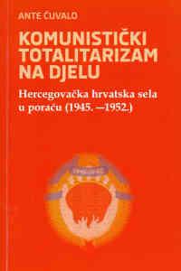 komunisticki-totalitarizam-na-djelu