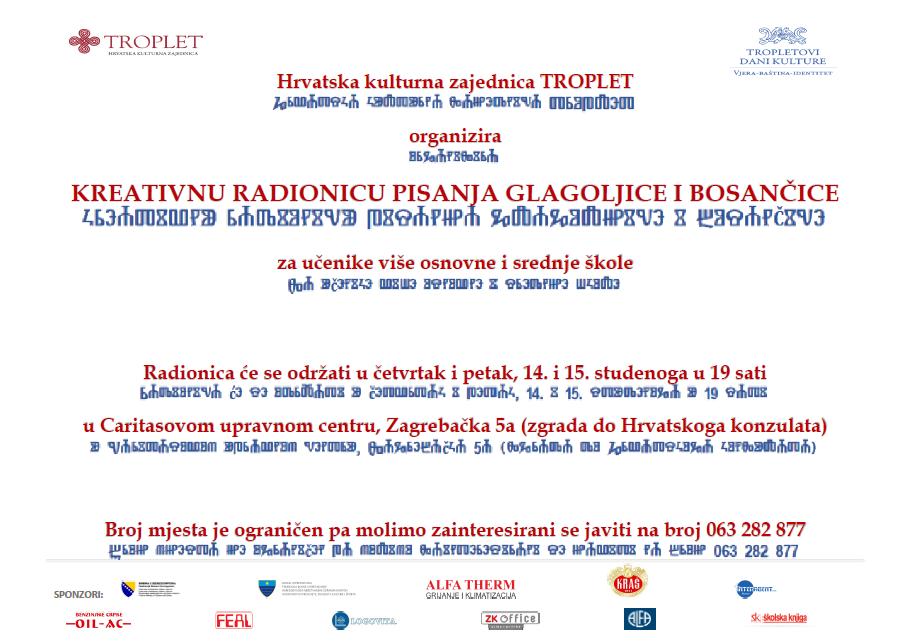 plakat TDK2019_glagoljica
